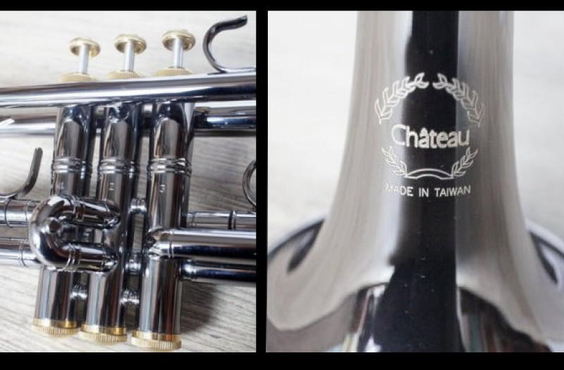 正台灣製 外銷世界 Chateau 鍍鎢 小號 小喇叭