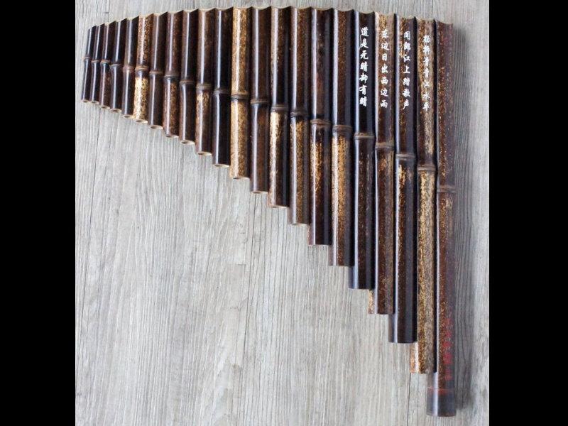 22音 紫竹 刻詩 排笛 排簫